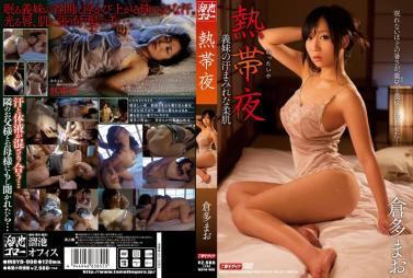Natural High NHDTB-074 Download Bokep JAV Requesting A Brand New Three Great Apology To A Bullish Wo