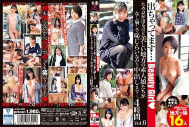 [Heyzo 0857] Sumire After6 – Follow Your Sexual Desire