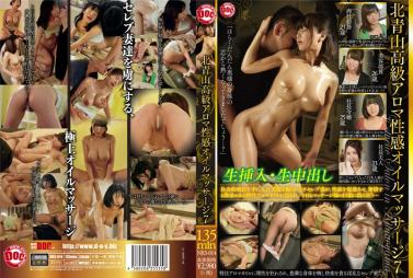 [TokyoHot n1155] First Experience of Meat Slave