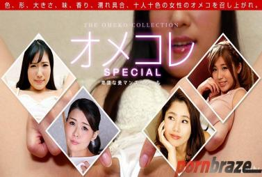 TMHP-050 Kansai People Are All, It Seems To Be A Such Spree Hilarity Fun Bright Sex. - Airu Kamihara