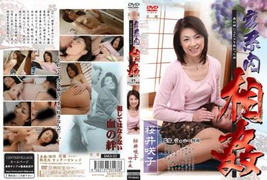 BF-486 Raw SEX Genuine Stewardess Of J Countries - Riko Haneda