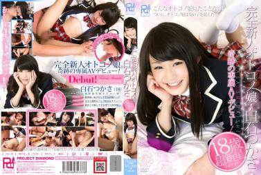 Heydouga - 4030-1876 - Chigusa Hara - Japanese Uncensored HD Movie