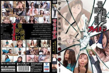 SIS 047 Stormed Sister During Masturbation! 3 Woman + My Brother In The Living Life Of Man 1