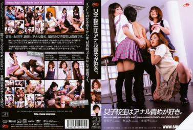 ARM 480 Matter Thigh Of A Woman Boss Is Too Erotic Whip Whip In The Mini SkirtUB