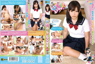 MDTM-163 I Compliant Only School Girls Asada Yuuri