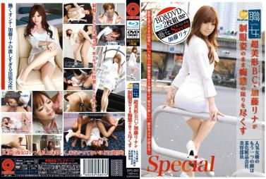MDTM-183 Behind Closed Doors Pleasure Torture School Girls Asada Yuuri