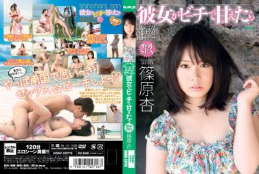 Heyzo 0686 Nana Sasaki The girl who is waiting for a girl to go to school and ... (2014)