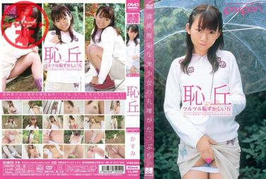10Musume 111616_01 A classmate who was bullying me ... (2016)
