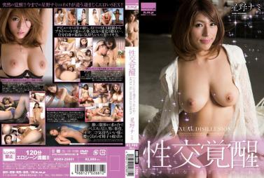 Tokyo Hot gedo13 Jav HD TOKYO HOT External spirit soul IKEIKE Mami-chan again I came with my parents