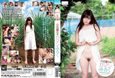 Caribbeancom 092316265 Saki  Debut Vol.33 at the time of ~ acme face double piece ~ Hair