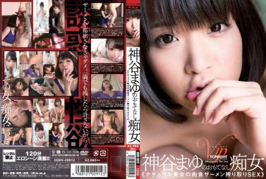 Caribbean 021416-096 - Maki Horiguchi - JAV Uncensored Free Watching