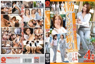 [DRC-122] CATCHEYE Vol.122 I want to be sharpened - Onna with a high social order - Reiko Kobayakawa