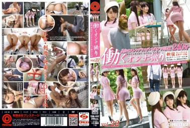 [RHJ-335] Hot relationship with Professor Red Hot Jam Vol. 335-Adachi Madoka
