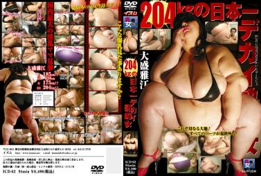 NHDTA-852 Special Pies Sister Camp Molester