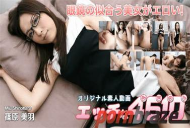 [SMD-105] S Model 105 Awesome Bomb body killed-Mizuki Nao