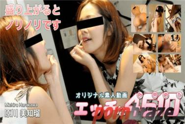 TMVI-079 OL Aesthetics As A Sexual Object Ver 7 5 Aki Kawana
