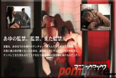 DVAJ-177 After This Unreasonable Woman Ass Everything Bare Akane Aoi Is The Throat Erotic Pichi Boot