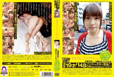 GVG-341 Puberty Ji Obscenity Woman Tutor To Be Excited About The Port Is The Thing Of All Recorded 4