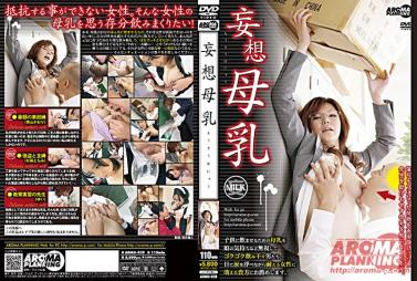 GVG-343 De M Busty Woman Rinkan Naked Disposal