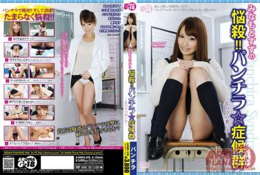 GVG-378 Sex Treatment For Underground Anal Slave II