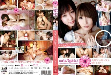SW-539 Japan av The First Love Woman I Met At The Reunion Was A Married Woman Who Was Married To Fiv