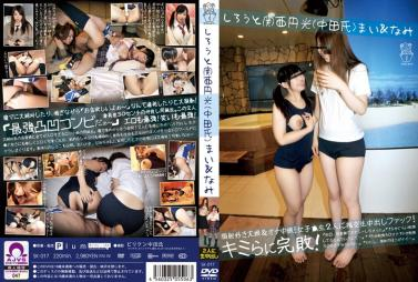 JUX-197 Sayuki Kano Shock Ban Beautiful Mature Woman Kanno Snow And Black