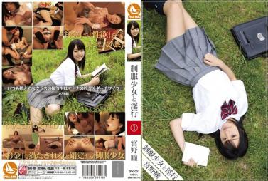 JUY-211 Kaya Okumura First Shot Genuine Married Woman Appearance Document Mr. Housewife Concierge Ok