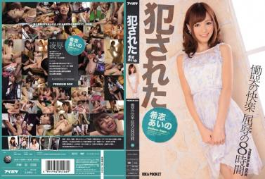 HUNTA-254 With The Ultra-serious And Friendly Sister Too Perfect 2 DVD