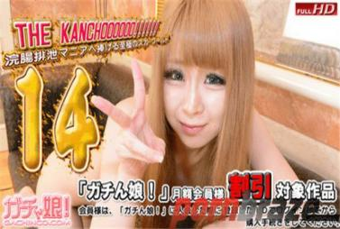 HAVD-938 Kiss Affair Young Wife Had Thought Impossible Nante Confession