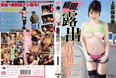 SGA-072 And The Best Of His Mistress Put Out The Best In Sexual Intercourse Seven