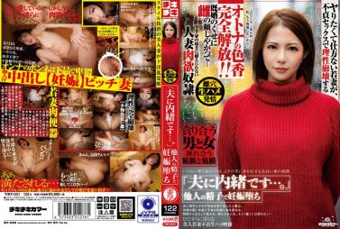 GESU-013 Unilaterally Wagered Flesh Apologize Suspicion Of Confidential
