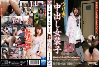 SCPX-067 Do Not Take Just Armpit Anal Only What A Shame Erotic Absolutely