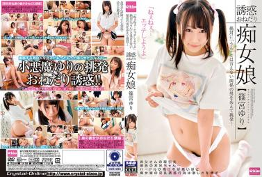 SCPX-152 My Sister Sex Love 100 People Sword Of Achievement Erogyaru