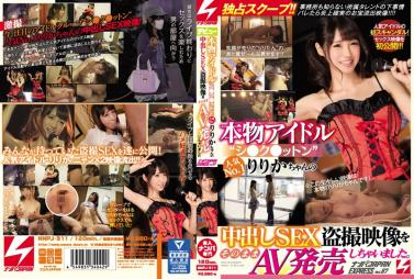 SPRD-923 It Has Been Segama And Rub The Breast To My Mother Hitomi Enjo