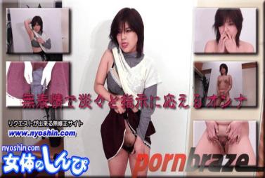 HND-343 Rookie Exclusive Daughter Genuine Idle AV Debut Tsu Original Sakisaka - Sakisaka Karen