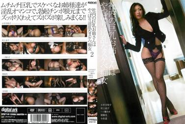 HNJC-006 In Secret To Tits A Cup Superfine Slender Married Husband - Komiyama Kanako