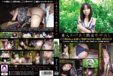 PPPD-531 Her Older Sister Is My Temptation Misaki Honda - Honda Misaki