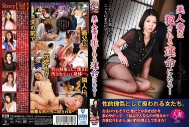 PGD-902 Make Melts Authentic Tech Adhesion Slut Este Full Course Saki Mitsui