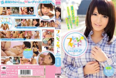 PGD-907 Overflowing Convulsions Slender Body Continuously In Soup Stock Intercourse Kana Miyashita 1
