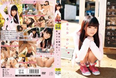 NATR-549 Play With A Mother in law Of The Widow Natsuko Kayama