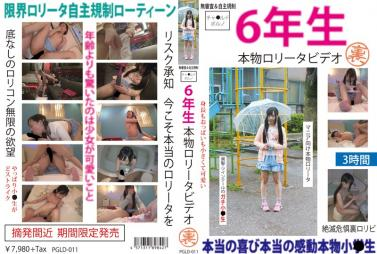 NATR-558 I Daughter in law 3 To Wet The Also Oma