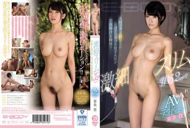MXGS-913 Convulsions Climax 4 Production Takai Luna Of Half Pretty Intertwined - Takai Runa