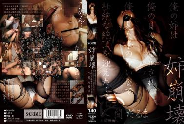 CEAD-210 How To Really Climax (Gachiiki) The Chaoyang Mizuno