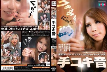 IPZ-904 Suddenly Eh SEX-Is Uncut-Pre Saddle Spree Without A Well-known Series Full Revival! ! Peach