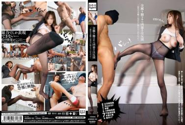 [IPZ-914] Spinning Rookie FIRST IMPRESSION 113 Miracle Akari 1080p