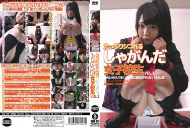 SDMU-495 Longing Of The Woman Boss And Two People Alone With No
