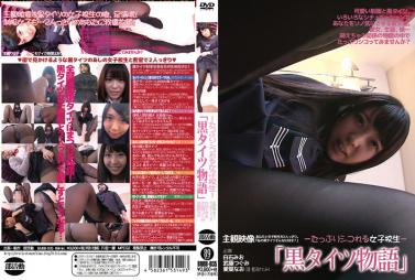 SDNM-085 Sumire Sakamoto 34 year old Chapter 2 Fire Tide Spouted 3P Geki Piston