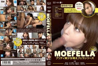 snis-765 Nami Hoshino Real Voyeur Documentary! Intimate Report Filmed Over 39 Days