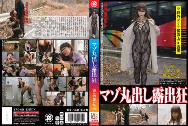 SDMU-274 No Magic Mirror Men And Women Between The Friends That Are Coming To The Beach First Ride