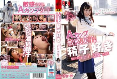 SNIS-727 Pee Ban Incontinence And Large Flood Special Aoi